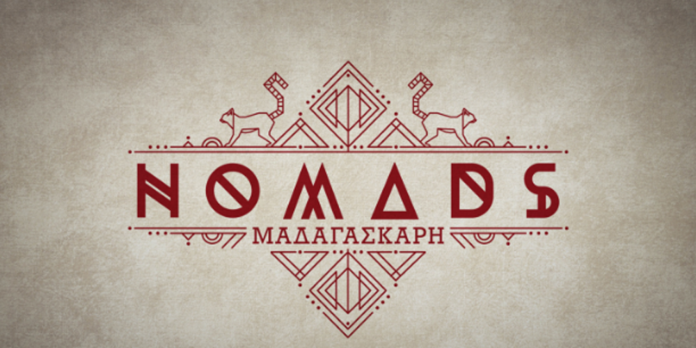 Nomads: Χαμός στο Twitter με την επίθεση στην Τόνια