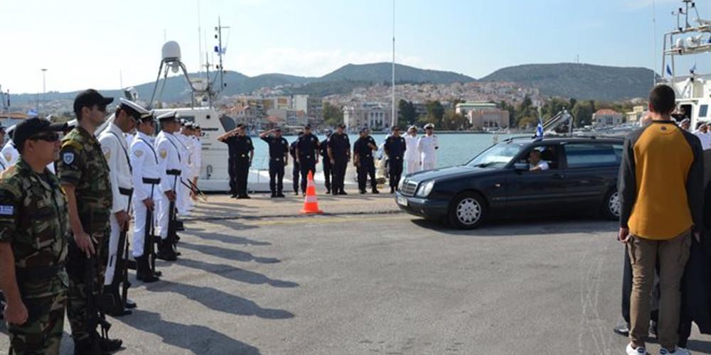 Το Αιγαίο αποχαιρέτησε τον ήρωά του - Βαρύ πένθος για τον Κυριάκο Παπαδόπουλο