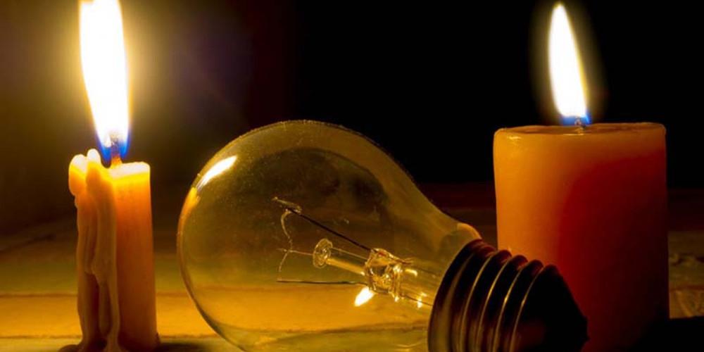 Σαντορίνη: Προγραμματισμένες διακοπές ρεύματος το Σαββατοκύριακο