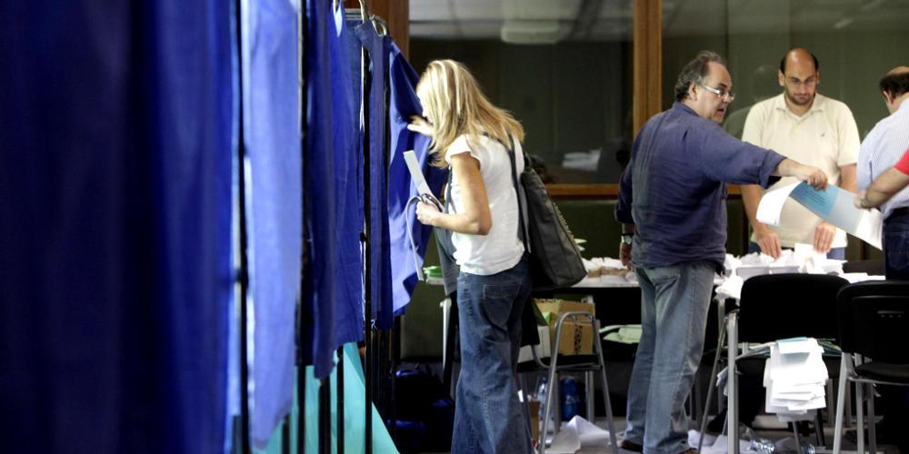Δημοσκόπηση MARC: Αυτοδυναμία ΝΔ με 160 έδρες