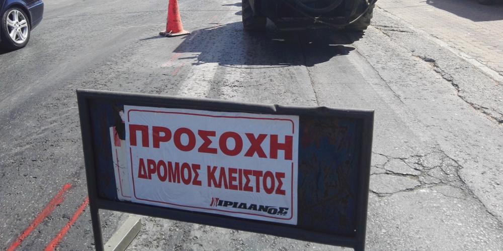 Προσοχή: Κλειστός δρόμος στην Οία λόγω ασφαλτόστρωσης