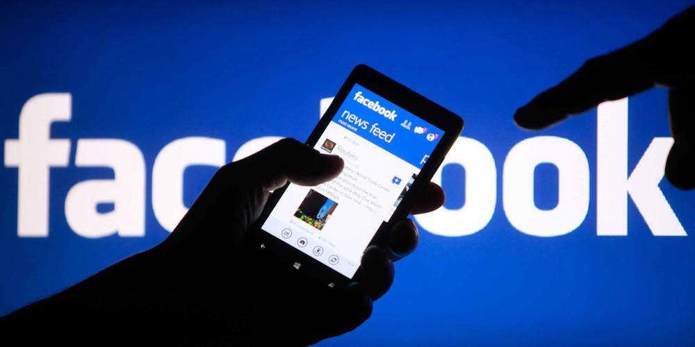 Χάκερς υπέκλεψαν προσωπικά δεδομένα από 29 εκατομμύρια χρήστες του Facebook