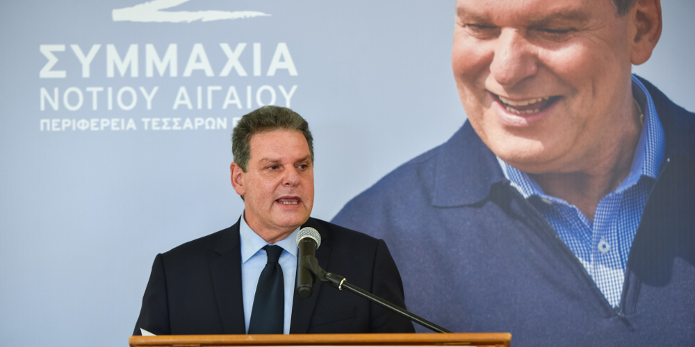 Ανακοίνωσε την υποψηφιότητά του για την Περιφέρεια Ν.Αιγαίου ο Μανώλης Γλυνός