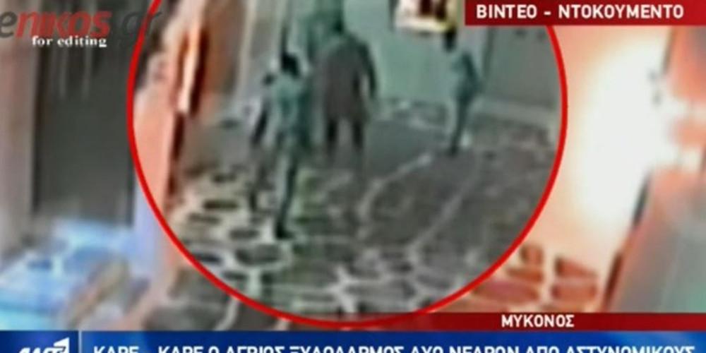 Βίντεο-σοκ: Άγριος ξυλοδαρμός δύο ανδρών από αστυνομικούς στη Μύκονο