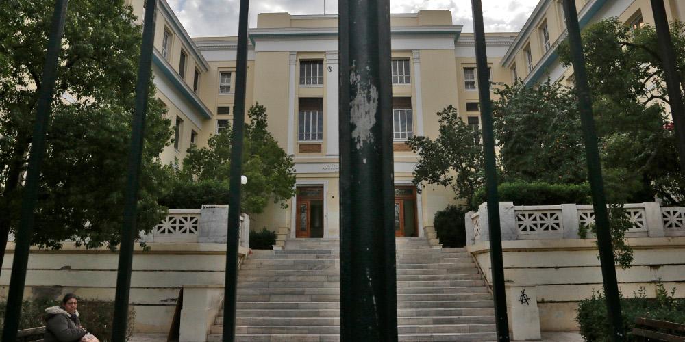 Τραγικές καταστάσεις: Λουκέτο βάζει αύριο το Οικονομικό Πανεπιστήμιο Αθηνών