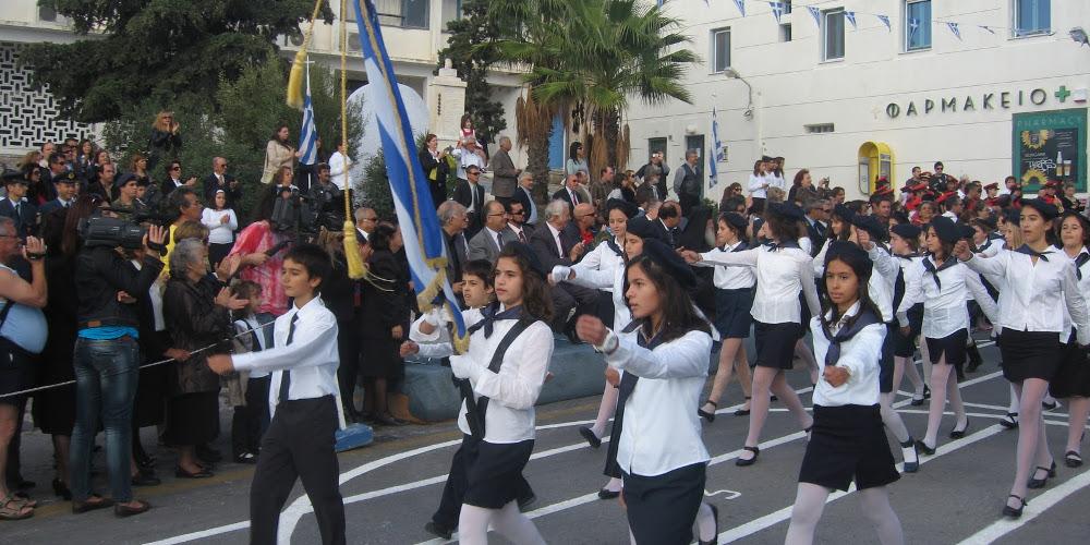 Οι εκδηλώσεις για την 28η Οκτωβρίου στην Σαντορίνη