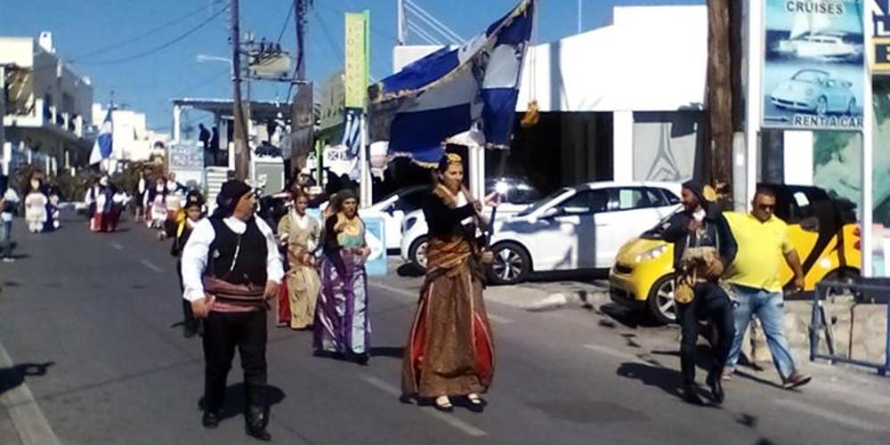 Με λαμπρότητα έγινε ημαθητική παρέλαση για την επέτειο της 28ης Οκτωβρίου στην Σαντορίνη.