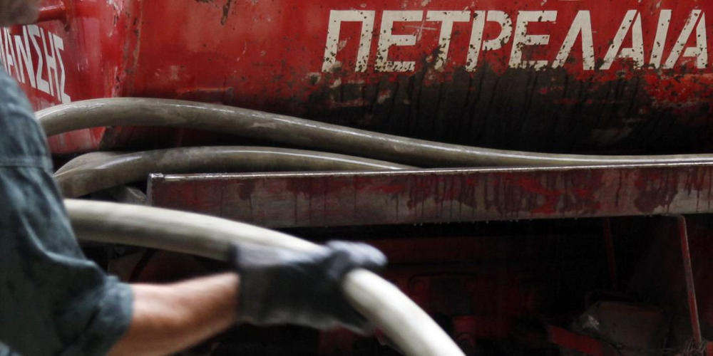 «Φωτιά» οι τιμές το πετρέλαιο θέρμανσης – Ντεμπούτο από σήμερα