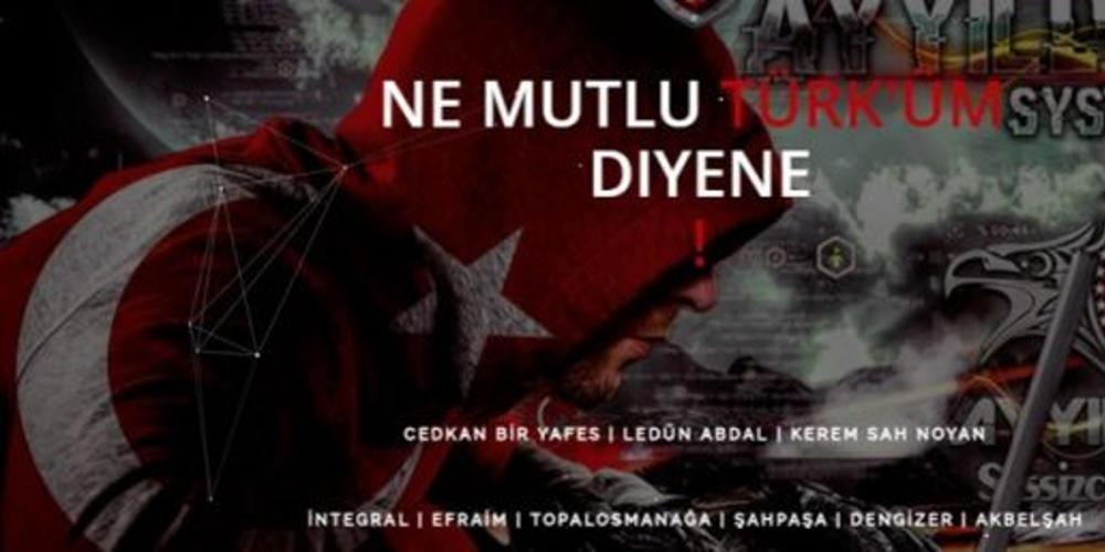 Τούρκοι χάκερς επιτέθηκαν σε πάνω από 100 ελληνικές ιστοσελίδες!