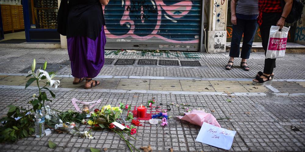 Συγκλονιστική επιστολή της μητέρας του Ζακ Κωστόπουλου στον Τσίπρα