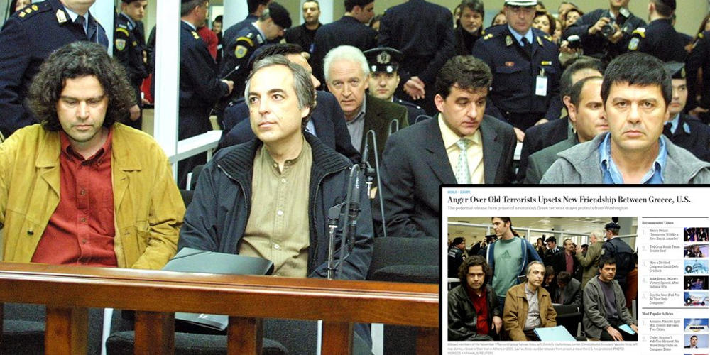 Wall Street Journal: Αποφυλάκιση Ξηρού μπορεί να απειλήσει τις σχέσεις Ελλάδας - ΗΠΑ