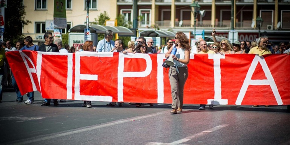 Απεργία: Τα συνδικάτα στους δρόμους και στις πλατείες