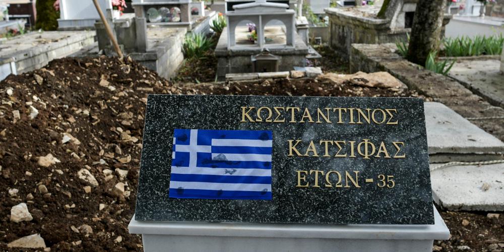 Στα ιερά χώματα της Βορείου Ηπείρου αναπαύεται ο Κωνσταντίνος Κατσίφας