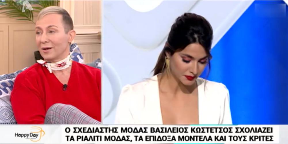 Κωστέτσος: Δεν είδα πουθενά την Ηλιάνα Παπαγεωργίου στη Νέα Υόρκη