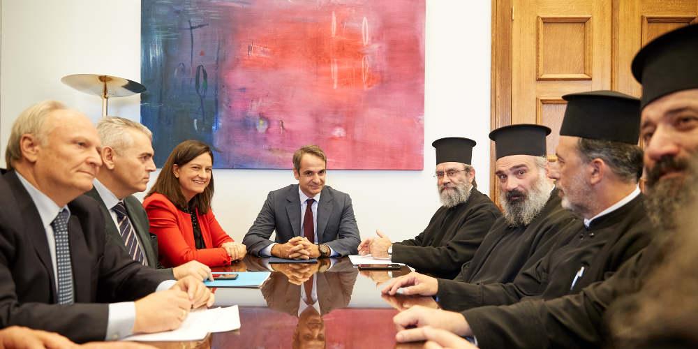Μητσοτάκης σε κληρικούς: Η συμφωνία Τσίπρα-Ιερώνυμου δεν μας δεσμεύει
