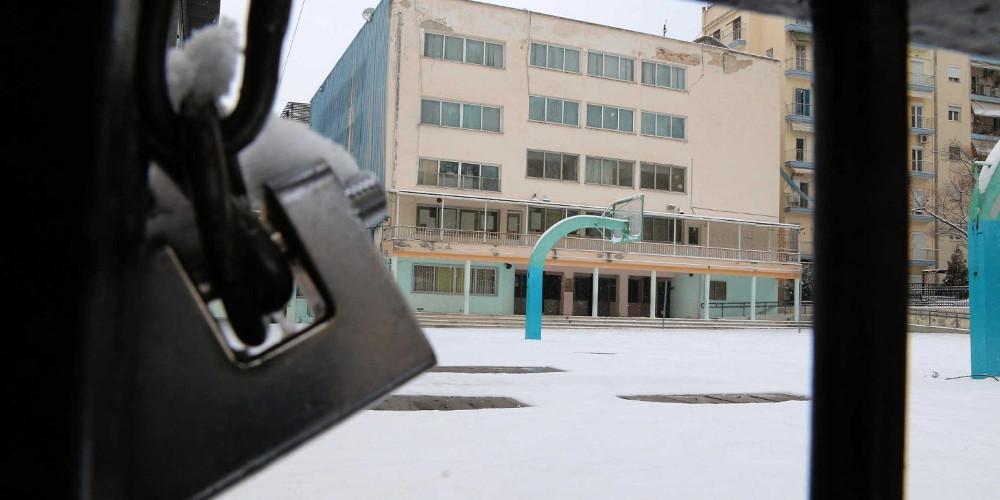 Προσοχή: Κλειστά θα είναι όλα τα σχολεία την Τετάρτη 7 ΝοεμβρίουΠροσοχή: Κλειστά θα είναι όλα τα σχολεία την Τετάρτη 7 Νοεμβρίου