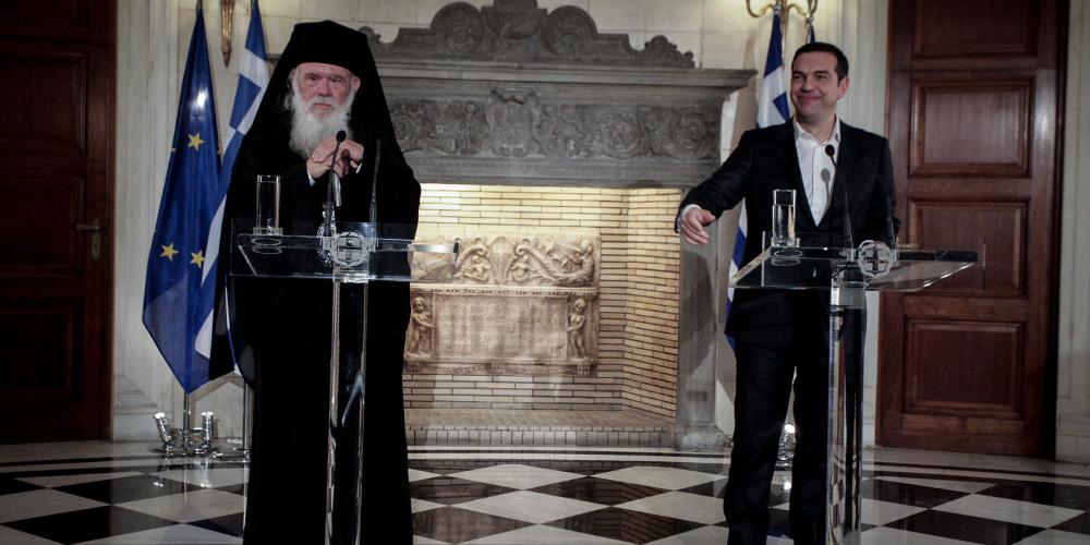 Τσίπρας - Ιερώνυμος: Οι κληρικοί δεν θα είναι δημόσιοι υπάλληλοι αλλά... θα πληρώνονται από το κράτος