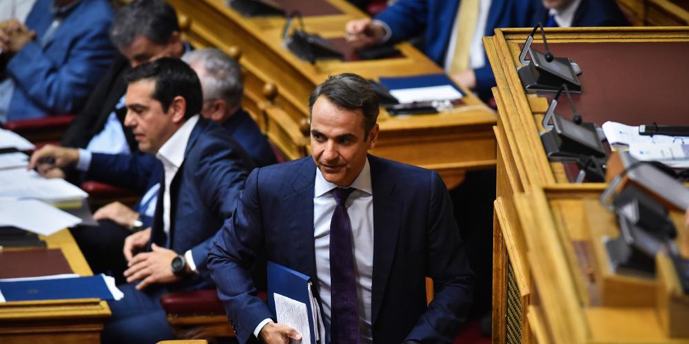 Η ΝΔ φέρνει στη Βουλή το κολαστήριο της Μόριας και τις καταγγελίες για την διαχείριση των κονδυλίων