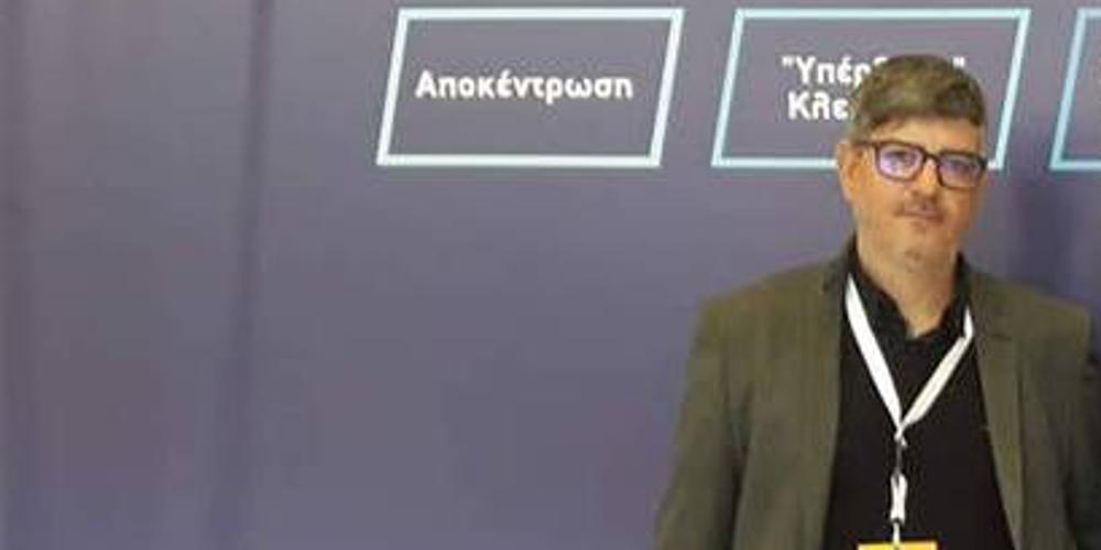 Καφιέρης στο SantoriniNews.gr: Κοιτάμε μπροστά για την Σαντορίνη